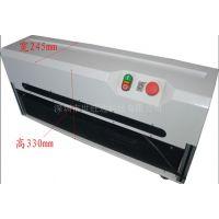 SMT料带自动剪带机(PS-800)-SMT周边设备