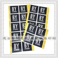 东莞大朗不干胶印刷、铜版纸贴纸、PASS贴纸、日期标印刷