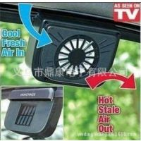 TV热销产品Auto Fan/汽车排热风扇/太阳能排风扇 汽车风扇