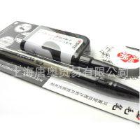 晨光文具 HAWB0243自来墨水笔套装进口墨水 书写清晰流畅字迹持久