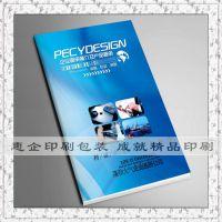 广州汽车展示画册 茶山集团画册订做 高埗五金画册 样品册印刷
