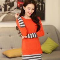 秋装2014新款韩版毛衣裙中长款包臀连衣裙长袖打底衫女式针织衫