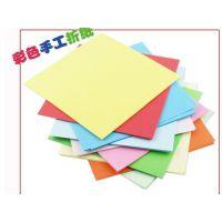 宝宝DIY儿童剪纸折纸专用纸,幼儿园手工制作纸100张/包1543A