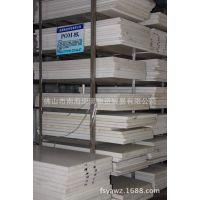 黑,白POM板厂价直销,各种规格加工 10mPOM板