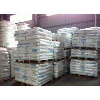 工程塑料POE/三井化学/DF610透明PP增韧剂 耐寒PP增韧剂