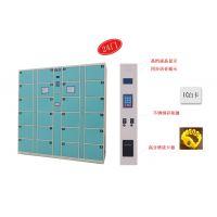 供应无锡员工手机柜|无锡存包柜生产厂|无锡寄包柜|IC|ID|-成霖科技有限公司