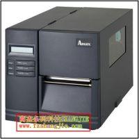 供应Argox立象条码打印机X-2000V 福州Argox立象工业型条码打印机