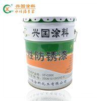 供应水性带锈防锈漆 大罐装饰防锈漆 中灰色防锈面漆 20kg/桶