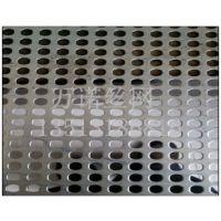 供应机械设备用q235碳钢板圆孔冲孔网--安平县万诺丝网