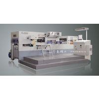 供应全自动模切烫金机厂家供应HT1050T高品质华泰精工全自动模切烫金机