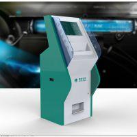 供应供应电力铅封智能管理系统 铅封管理机