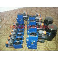 供应辊压机直通式溢流阀DBDS10K10/315