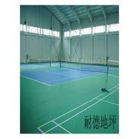 东莞硅PU球场|PU塑胶地面|PU篮球场施工造价