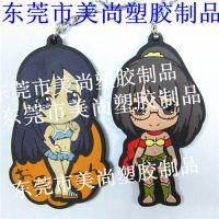日本动漫钥匙链 专做日本钥匙链 塑胶钥匙链