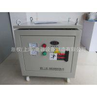 进口设备专用 sg-30kva三相变压器 380v220v隔离变压器