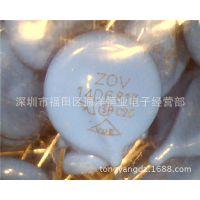 厂销插件压敏电阻ZOV-07D471K 470V ZOV 全新原装正品供应