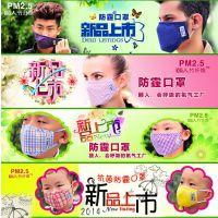 防雾霾口罩,竹纤维防雾霾口罩,怎么防雾霾,防雾霾吃什么,防雾霾口罩哪家好?