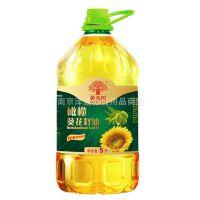 批发·礼品\促销礼品福利礼品   黄金树橄榄葵花籽油 (5L)