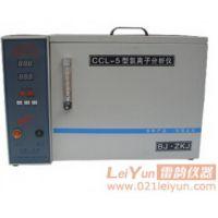 供货-水泥氯离子分析仪/***-CCL-5水泥氯离子分析仪检测仪