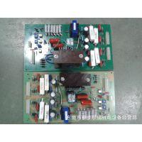 重庆摩托车超声波焊接机配件重庆汽车业灯具二手超声波焊接机维修
