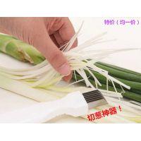出口日本超人气厨房切葱丝刀 不锈钢魔力切葱器葱丝器大葱刮丝刀