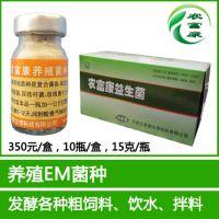 预防小鸡拉稀用哪个牌子的药可靠