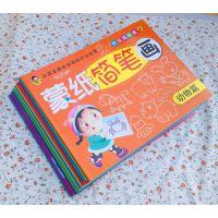 幼儿学画画书 早教涂色画填色本儿童简笔画丛书 画画书绘画蒙纸画