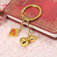 厂家直销 个性促销礼品钥匙扣 葫芦钥匙扣 金色钥匙扣 商务礼品