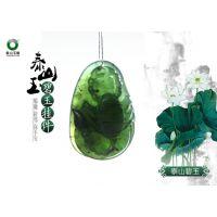【宁夏】畅销的【泰山玉】挂件生产厂家