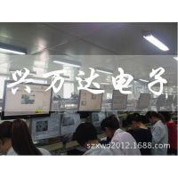 生产线电子作业书指导管理系统-SOP电子显示系统