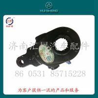 供应豪沃配件汽车零部件汽车刹车盘间隙调整臂WG9100440005