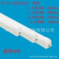 led日光灯管 T8 LED灯管 18W 1.2米 质保4年 2835芯片 可开增值票