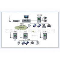 供应自动化集成监控系统 计算机无线远程控制