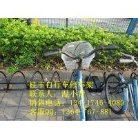 环保型不锈钢自行车停车架的市场报价