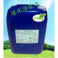 瓷片环保油污清洗剂、陶瓷片专用除油剂、工业强力除油清洗剂