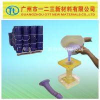 供应性用品硅胶 人体硅胶 粘度小 流动性好