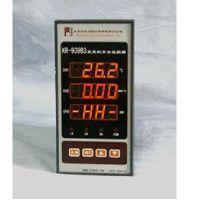 MKY-KR-939B3 风机安全监控器