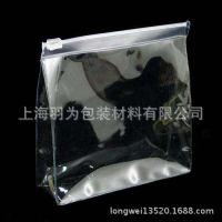 DD opp透明pvc塑料薄膜拉链自封自粘食品包装袋 定制