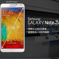 三星GALAXY Note 3 N9005 手机 正品N900原装智能 顺丰当天发