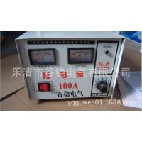 供应 快速充电机 多功能快速充电机 高效快速充电机