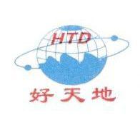 深圳市福田区新亚洲电子市场二期新好天地电子经营部