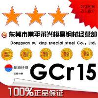 厂家批发轴承钢 Gcr15圆钢 Gcr15力学性能说明