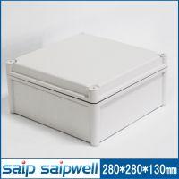 280*280*130塑料仪表壳体 ABS防水配电箱 断路箱 防水接线盒