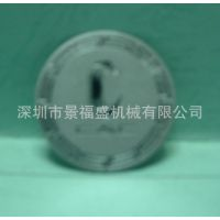 生产供应阻燃耐酸碱不锈钢标牌制作