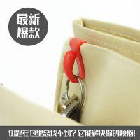 广告礼品钥匙扣创意义乌小商品小礼物创意地摊赠饰品钥匙配饰批发