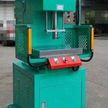 【TM-103】四柱二板式油压机