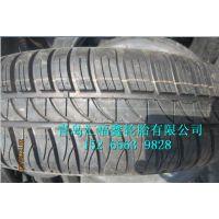 供应供应145/60R13轿车轮胎