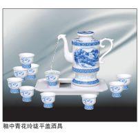 供应东方雅瓷陶瓷酒具 定做青花瓷酒具餐具