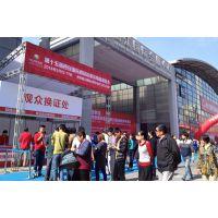 供应第十六届西安国际酒店设备用品展览会