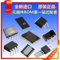 供应现货批发SHARP原厂晶体管输出光电耦合器SOP-4进口原装环保PC355